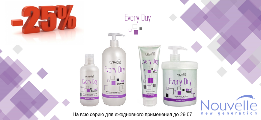-25% every day