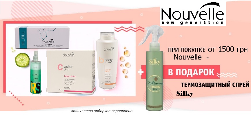 nouvelle+silky