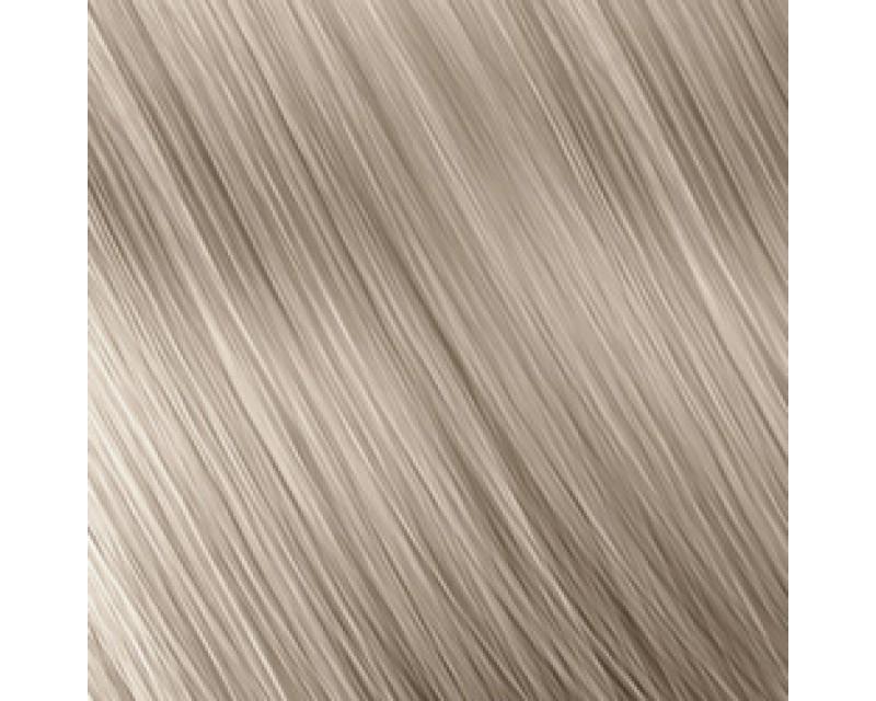 Пепельный блондин [9.1]